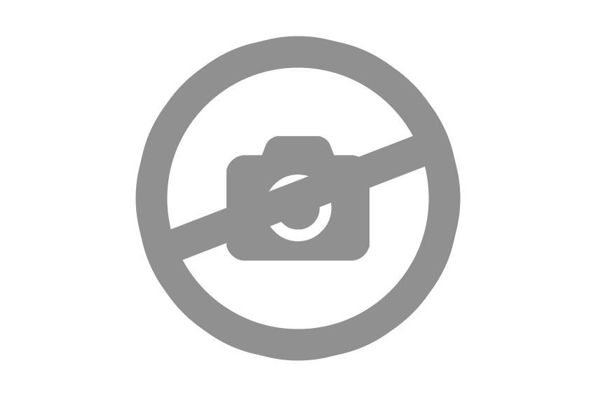 Platzhalter: kein Bild vorhanden.